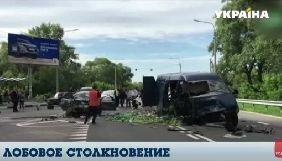 Телеканал «Україна» взяв відео «UA: Чернігів» і заблюрив логотип Суспільного – продюсер