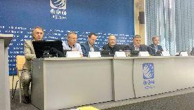 Відомі медійники та експерти оголосили про створення «Виборчої Ради UA»