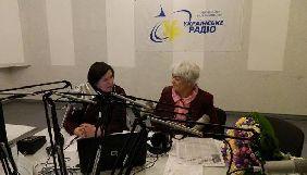 Письменниця Любов Голота закрила свою авторську програму на радіо «Культура» через висвітлення теми про ЛГБТ