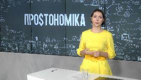 Катерина Венжик залишає «Простономіку»