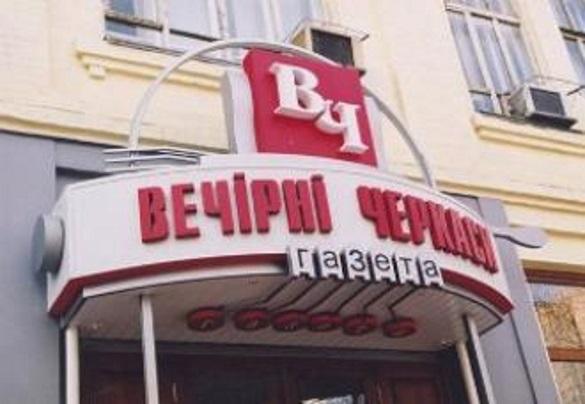 На Черкащині роми звернулися до правоохоронців та ОДА через публікацію в місцевій газеті (ОНОВЛЕНО)