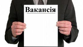 «Громадське» оголосило конкурс на посаду виконавчого директора