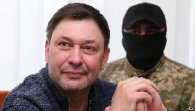 Прокуратура повідомила Вишинському про підозру у незаконному поводженні зі зброєю