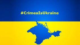 Посол України в Австрії обурився статтею в газеті Die Presse про відпочинок росіян в Криму
