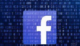 МІП звернувся до Facebook с проханням заблокувати сторінки, які мають відношення до «Л/ДНР» та поширення російської пропаганди