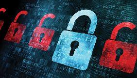 В ОБСЄ закликали Верховну Раду «серйозно переглянути» текст законопроекту про блокування сайтів без рішення суду