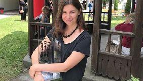 Українська письменниця Тетяна Малярчук отримала літературну премію імені Інґеборґ Бахман