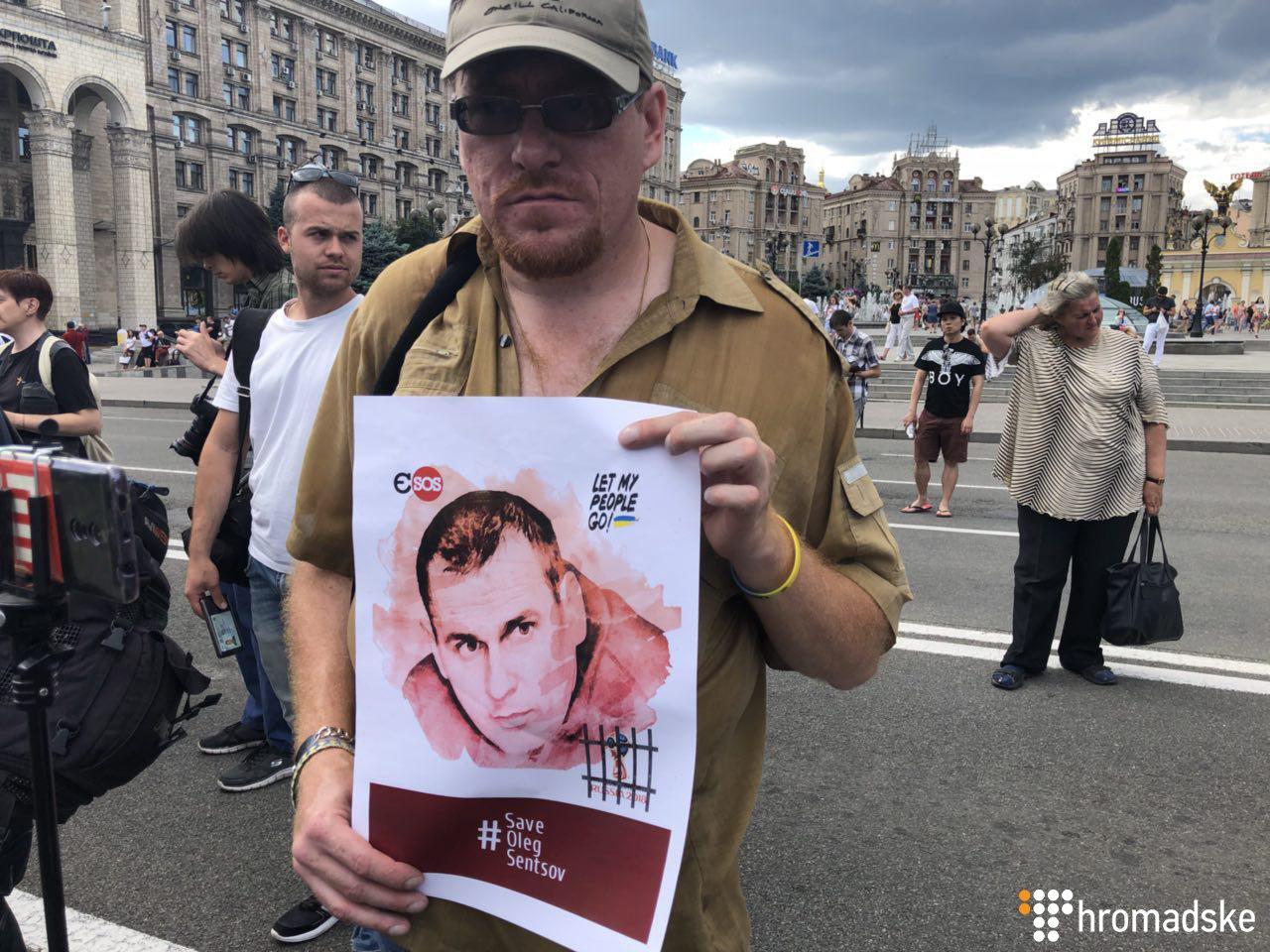 У Києві на Майдані Незалежності провели акцію на підтримку Сенцова та інших політв'язнів