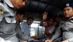 У М'янмі двох журналістів-розслідувачів Reuters обвинуватили в розкритті держтаємниці