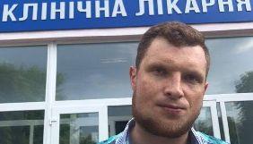 Нападнику на полтавського журналіста «Трибуни» оголошено про підозру