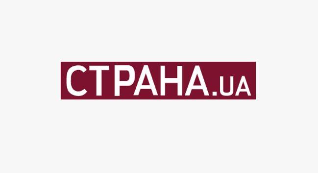«Страна.ua» позиватиметься до суду проти нардепа Антона Геращенка через «наклеп»