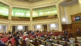 Регламентний комітет Верховної Ради пропонує обмежити доступ журналістів до кулуарів