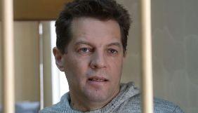 Українському консулу вдалося відвідати журналіста Романа Сущенка в російському СІЗО