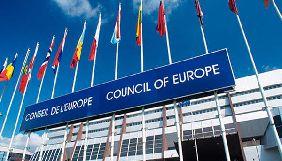 У Раді Європи вважають, що законопроект про досудове блокування сайтів загрожує свободі слова в Україні