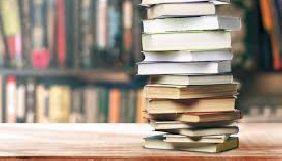 Держкомтелерадіо збільшив Перелік антиукраїнських видань до 184 назв