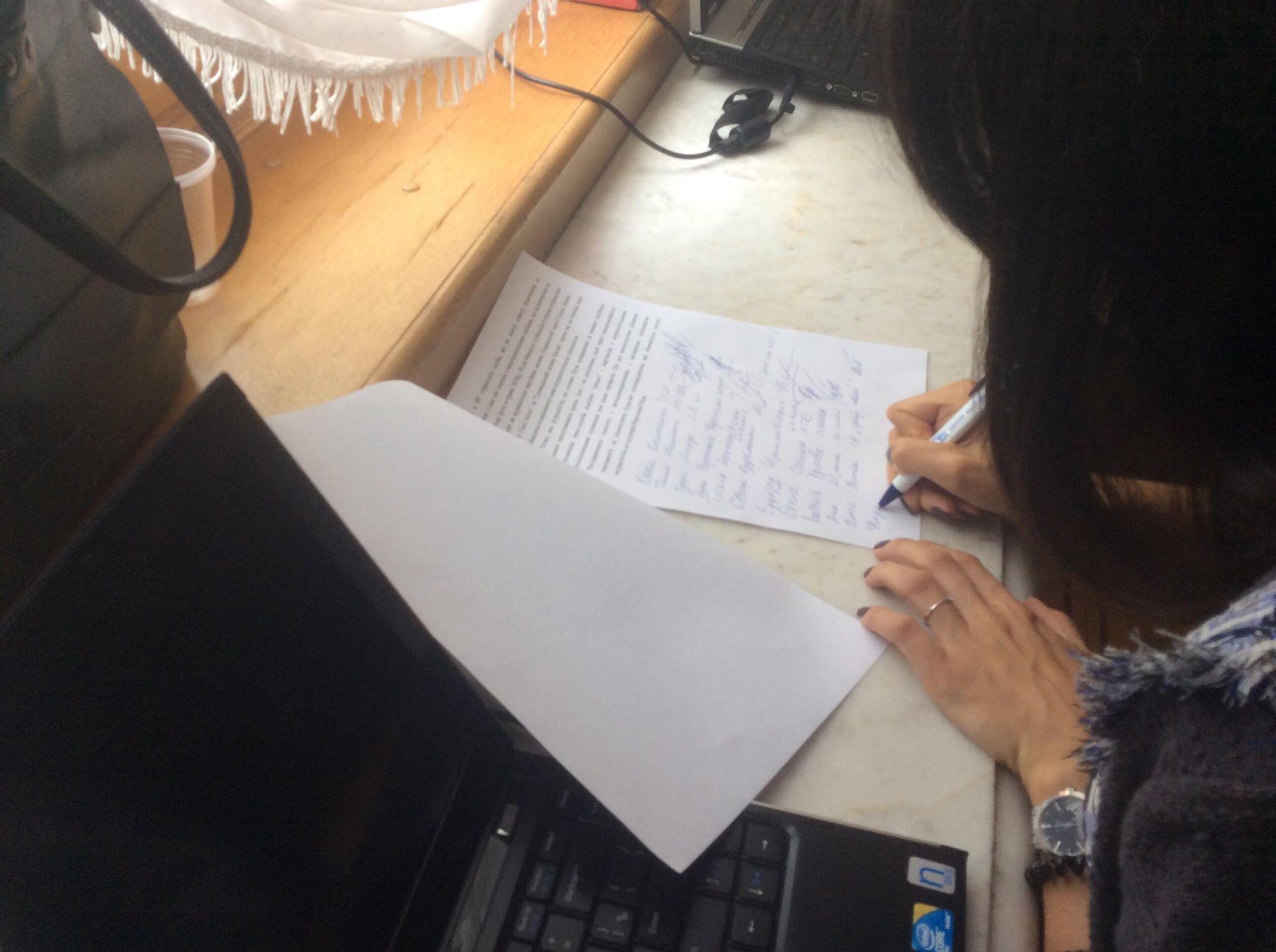 Журналісти закликають керівництво парламенту не підписувати будь-які документи, що обмежують доступ ЗМІ до кулуарів Ради