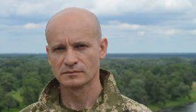 Колишній журналіст Ярослав Галас став заступником Геннадія Москаля