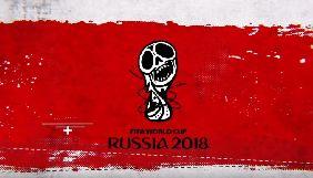 У Брюсселі презентували фільм-розслідування про корупцію у ФІФА, що дозволила провести ЧС-2018 у Росії