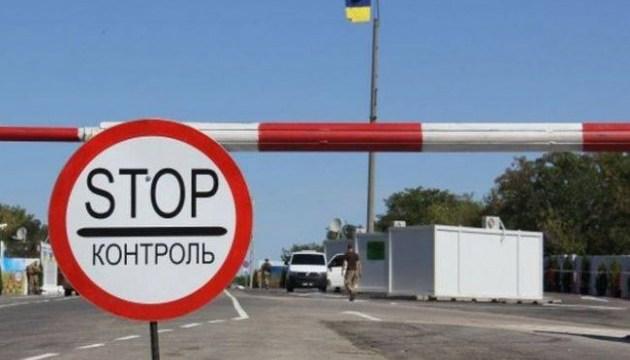 Государство «грабит» на Донбассе граждан Украины — и гордится этим?