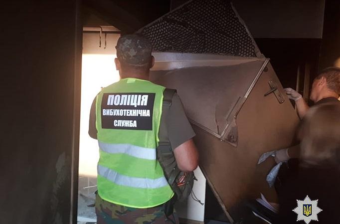 Поліція відкрила провадження за фактом пожежі в редакції «Событие» у Кам'янському