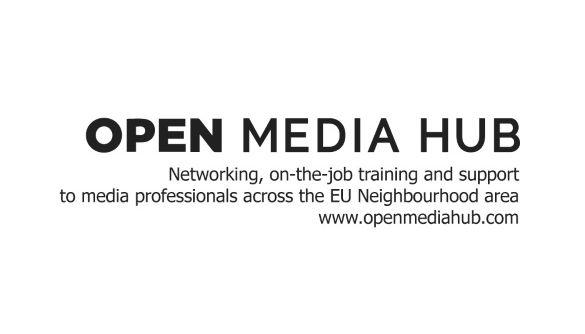 До 19 серпня – прийом заявок на конкурс журналістських розслідувань від Open Media Hub
