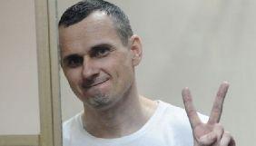 У День народження Олега Сенцова відбудеться міжнародна акція на підтримку політв'язнів