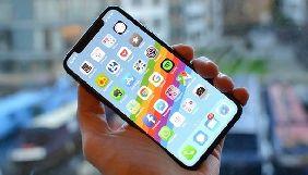 З iOS12 журналіст дізнався, що перевіряє айфон кожні 7 хвилин і чує «фантомні сповіщення»