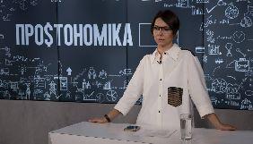 Ведущая «Простономики» Катерина Венжик уходит с «Громадского» в НБУ