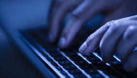 У Німеччині повідомили про кібератаки на місцеві медіа та дослідницьку організацію