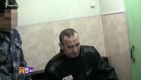 «Крим.Реалії» опублікувало відео з Олегом Сенцовим, зняте у 18-й день його голодування