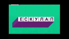 Телеканал Ахметова «Ескулап TV» змінить назву і перезапуститься до кінця року
