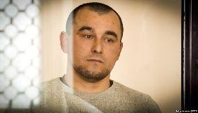 Кримського активіста Ісмаїла Рамазанова випустили з Сімферопольського СІЗО