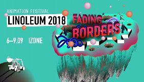 Фестиваль анімації Linoleum оголосив учасників Міжнародного та Національного конкурсів