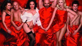 Комедія «Свінгери-2» вийде в прокат 5 грудня