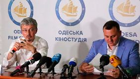 Олександр Ткаченко й Андрій Осипов обіцяють Одеській кіностудії нове життя