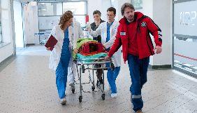 Канал СТБ покаже популярний польський серіал «Медики»