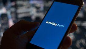 Сервіс Booking заборонив туристам бронювати житло у Криму через санкції