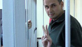 Шведський видавничий дім опублікував історії переслідування Сенцова та інших політв'язнів РФ