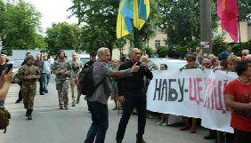 Луценко доручив прокуратурі відкрити кримінальне провадження через події під САП