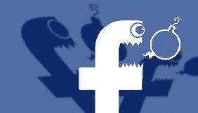 Журналіст влаштувався модератором у Facebook й дізнався, як насправді соцмережа блокує контент