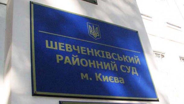 Суд продовжив на 6 місяців термін досудового розслідування справи щодо замаху на Бабченка
