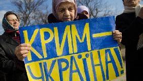 У Криму підконтрольна РФ «Громадська палата» склала список «кримоненависників», до нього потрапили журналісти, актори та посадовці