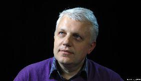 20 липня у Києві відбудеться акція із вшанування пам'яті Павла Шеремета