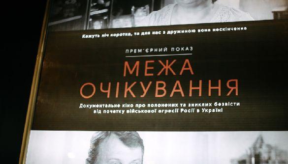 Український фільм «Межа очікування» потрапив до шортлиста Мадридського кінофестивалю