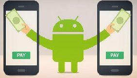 Android може стати платним через вимоги ЄС