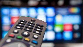 Уряд ухвалив уточнення до постанови про вимкнення аналогового ТБ – Нацрада