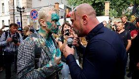 Freedom House Ukraine закликає розслідувати напад на Шабуніна та «припинити тиск на громадянське суспільство»