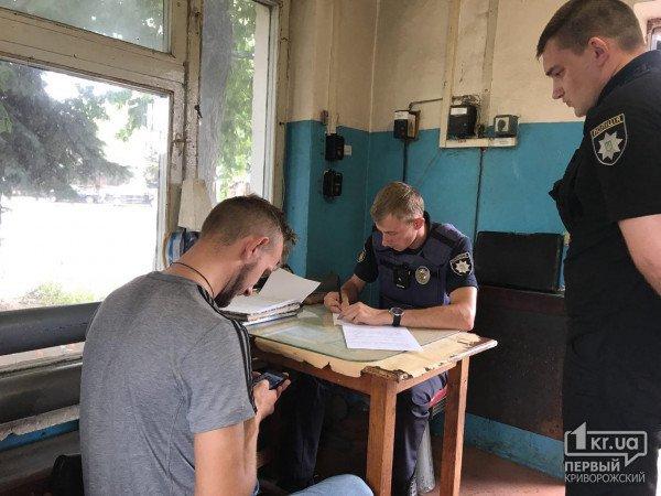 Поліція перекваліфікувала справу за фактом нападу на журналіста «Першого Криворізького»