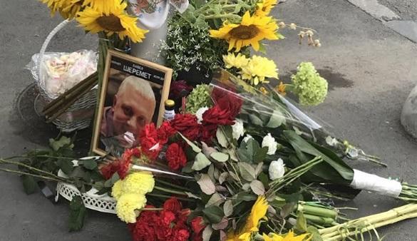 У Києві вшановують пам'ять Павла Шеремета (ФОТО)