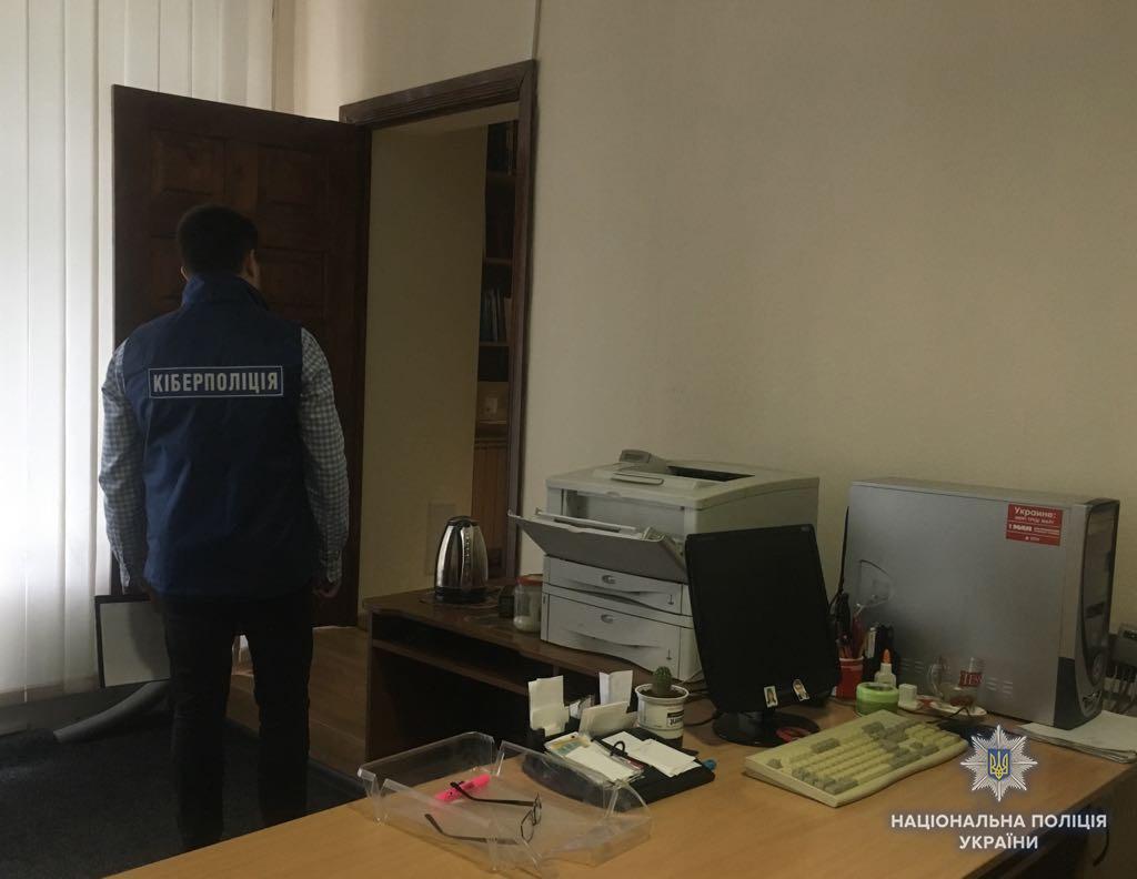 Кіберполіція припинила діяльність сайту КПУ